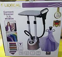 Отпариватель стационарный Lexical LGR-1202 , утюг для всех видов одежды , тканей.
