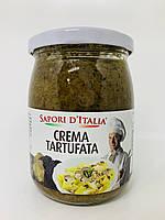 Крем трюфельный (сальса) Crema Tartufata Sapori D'Italia 520 г, фото 1