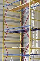 Вышка-тура строительная ВСП 1.2 х 2.0 (м) 3+1 строительные леса на колесах