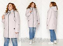 """Вітровка жіноча демісезонна полубатальная, розміри 48-60 """"BELIEVE"""" купити недорого від прямого постачальника"""