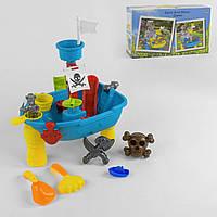 Столик для песка и воды Столик-песочница Детский столик для игр на пляже Игрушка для песка и воды ребенку