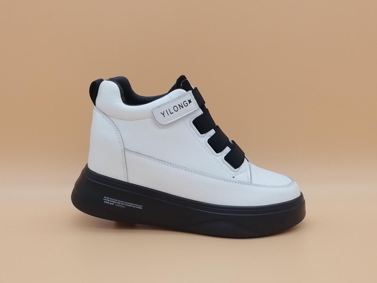 Білі шкіряні черевики. Маленькі і стандартні розміри (33 - 35)