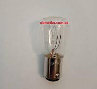 Лампа для швейной машинки 15Вт двухконтактная (цоколь b15d)