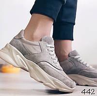 Женские кожаные кроссовки (беж), фото 1