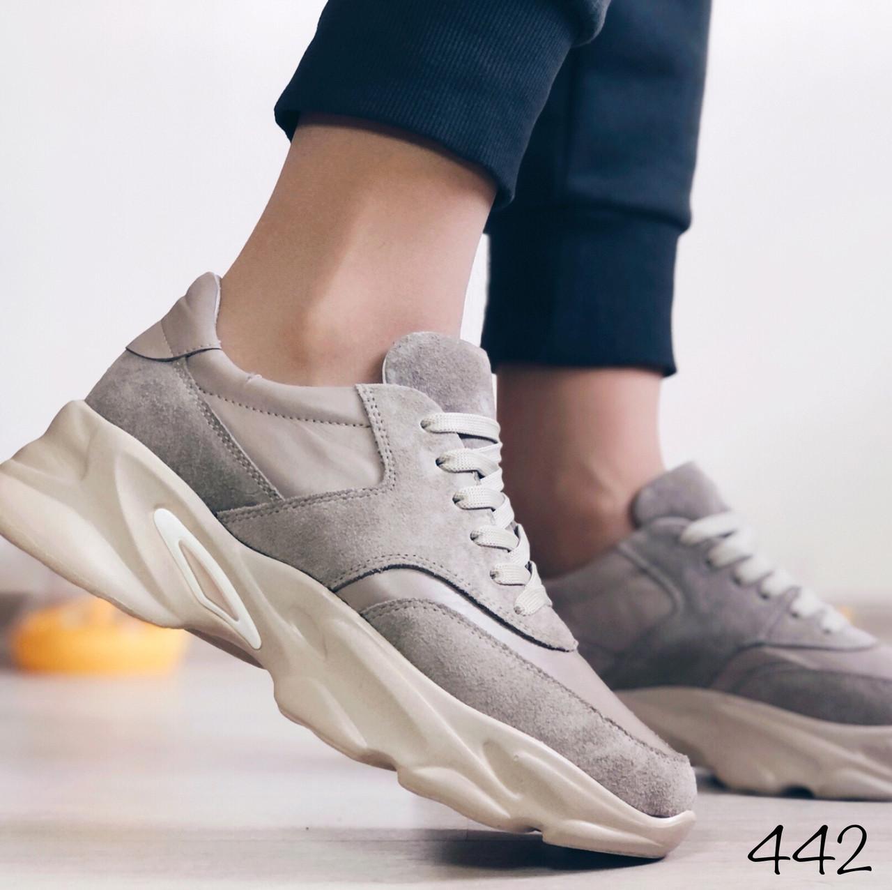 Женские кожаные кроссовки (беж)