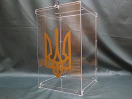Ящики, коробки, боксы для пожертвований, урны для голосований