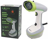 Відпарювач HAEGER HG-1278 , Відпарювач для одягу ,Відпарювач-парогенератор.