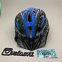 Шлем с подсветкой для езды на велосипеде, фото 3