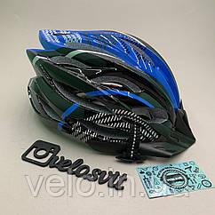Шлем с подсветкой для езды на велосипеде