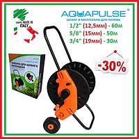 Тележка для поливочного шланга Aquapulse (Италия)