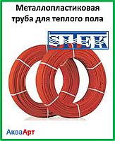 Труба металлопластиковая для теплого пола SITEK (Украина) 16х2 мм