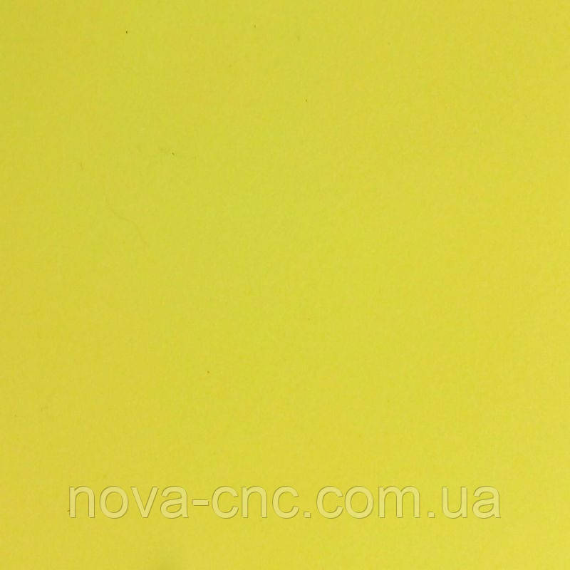 Фоамиран 20х30 см желтый
