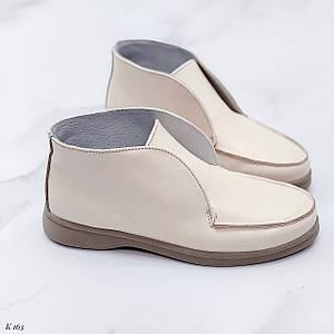Кожаные ботинки без шнурков 163 (ДБ)