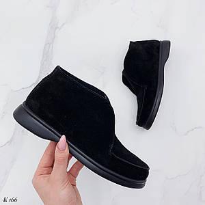 Женские ботинки черного цвета 166 (ДБ)