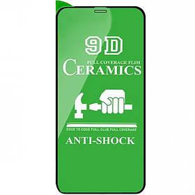 Захисна плівка 9D Ceramics IPhone 12 Pro Max Black / без упаковки /
