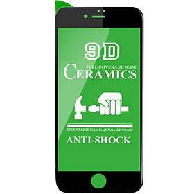 Защитная пленка 9D Ceramics IPhone 7/8  SE Black /без упаковки/