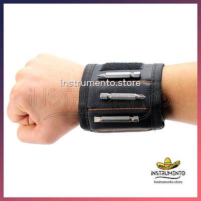 Строительный магнитный браслет для удержания мелких крепежных элементов