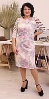 Нежное розовое женское платье в цветочный принт