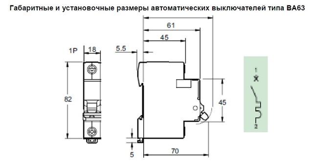 schneider 11205 схема
