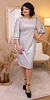 Нарядное приталенное женское платье