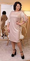 Нарядное приталенное женское платье бежевого цвета