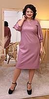 Нарядное приталенное женское платье розового цвета