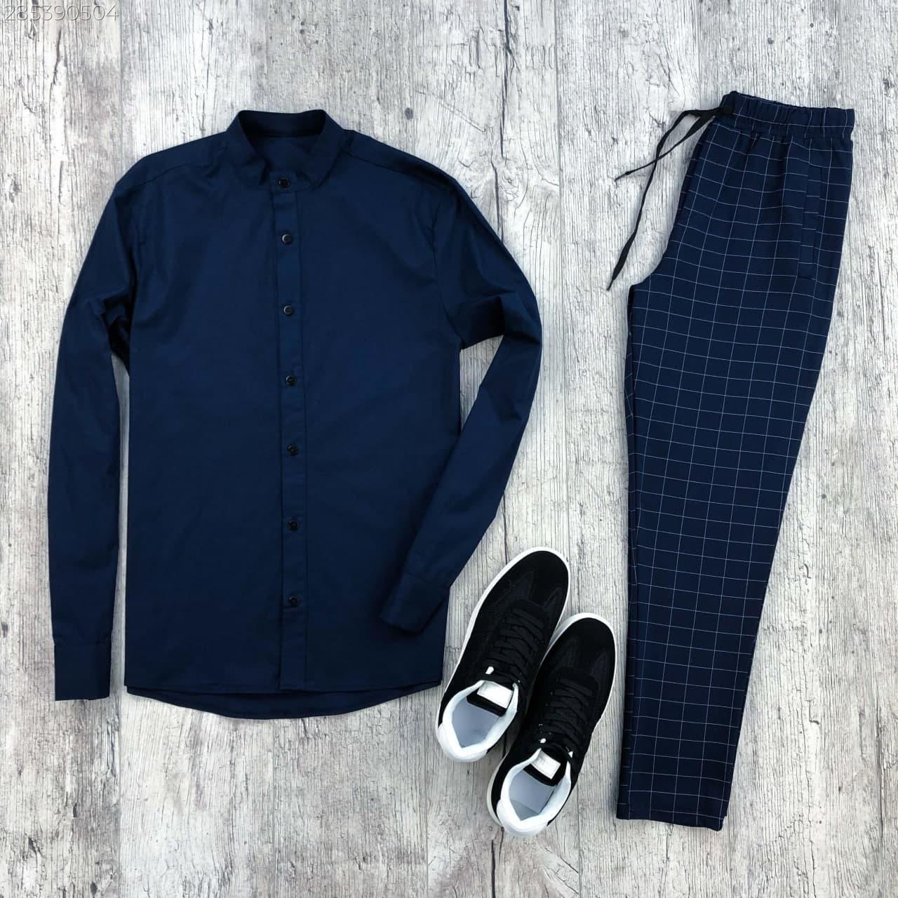 Чоловічий комплект синя сорочка + сині брюки в клітку, штани