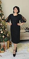 Нарядное приталенное женское платье черного цвета