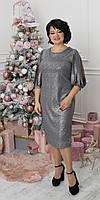 Нарядное приталенное женское платье серого цвета