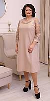 Нарядное платье трапеция с вставками из Евро-сетки