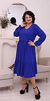 Яркое женское очень красивое платье в цвете электрик