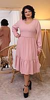 Очень красивое женское платье в цвете пудра