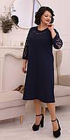 Нарядное темно синее платье с вставками из гипюра