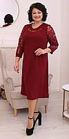 Нарядное бордовое платье с вставками из гипюра
