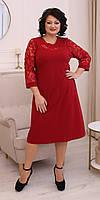 Нарядное красное платье с вставками из гипюра