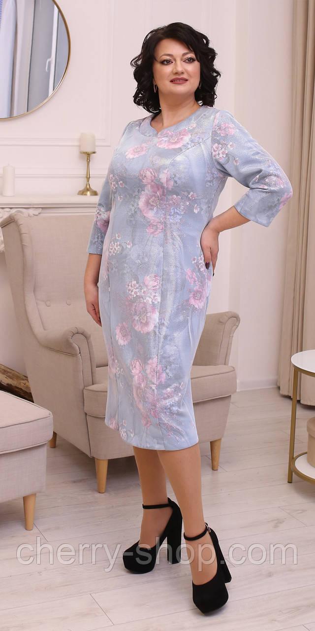 Ошатне жіноча приталені плаття в квітковий принт