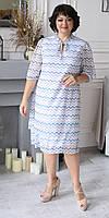 Жіноче плаття з шифону в розмірі 52,54,56,58, фото 1