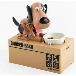 Інтерактивна Собака-скарбничка My Dog Piggy Bank Коричнева