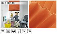 Жалюзи плиссе, шторы плиссе Duo Ecoro цвета в ассортименте, система Cosimo