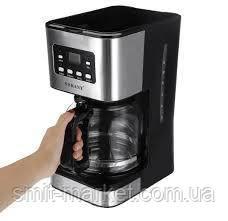 Кофеварка Sokany 121E 950w