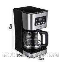 Кофеварка Sokany 121E 950w, фото 3
