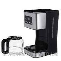 Кофеварка Sokany 121E 950w, фото 2