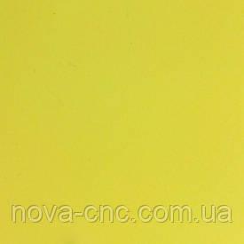 Фоамиран іранський жовтий