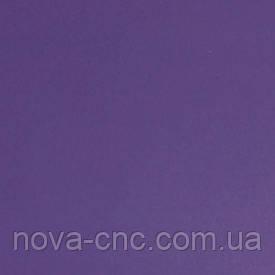 Фоамиран іранський фіолетовий