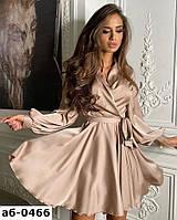 Женское стильное шелковое платье с юбкой-солнце Разные цвета