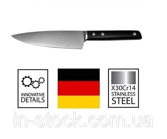Ніж повара Krauff 29-280-003