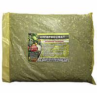 Суперфосфат одинарний 1 кг, Агроресурс