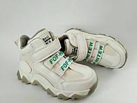 Бомбезные демисезонные ботинки (кроссовки) для девочки (р. 27-32)