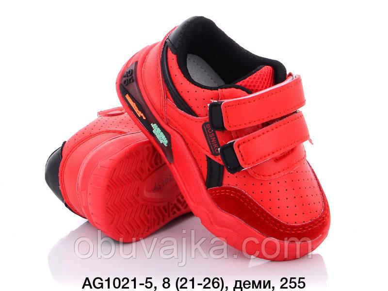 Спортивне взуття оптом Дитячі кросівки 2021 оптом від фірми W niko(21-26)