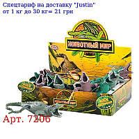 Животное 7206 крокодил,  3 вида,  12шт в дисплее,  27-20-6см